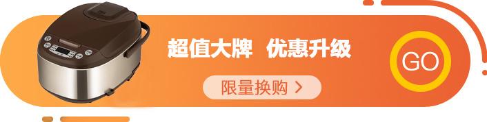 现代工匠 智能方煲 五层精釜内胆 微电脑控制电饭煲 饭锅 高压烹饪 XDFB-210