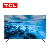 TCL 43英寸高清FHD智能电视机丰富影视教育资源43A260