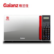 格兰仕/Galanz 微波炉 23L 光波烧烤 家用智能大容量 微电脑式 不锈钢内胆